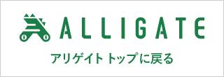 Alligate logo